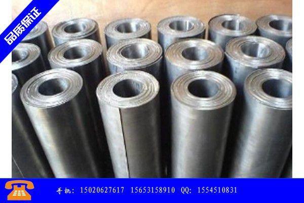 隆昌市ct鉛板市場價格跌幅在50元噸
