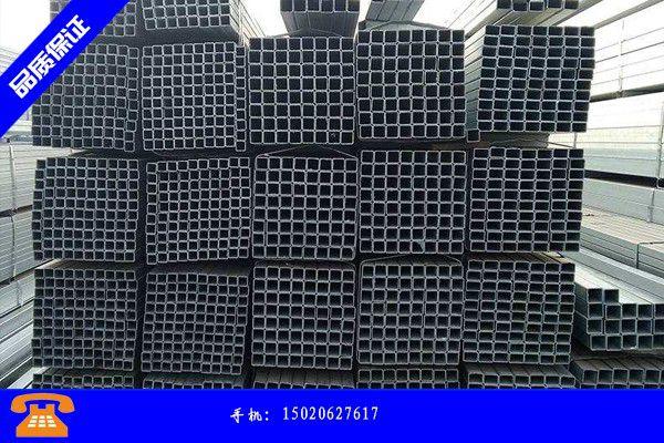16mn无缝矩形管各类产品的不同点