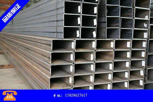 商洛市q235无缝方矩管价格低点与高点相差800元吨