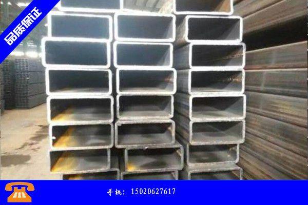 德宏傣族景颇族q275d无缝钢管价格反复出现阶段性震荡