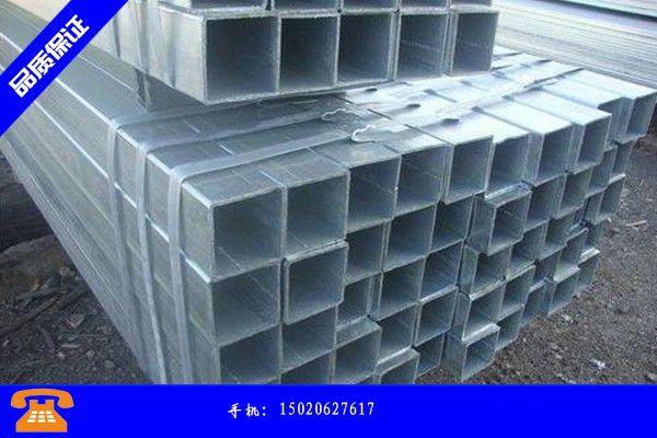 南阳淅川县20crmo无缝钢管价格震荡趋弱今年的旺季会旺吗