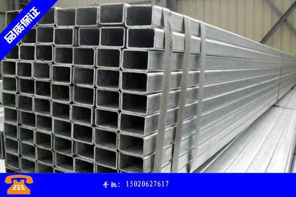 海东市q690e方矩管稳定的性能