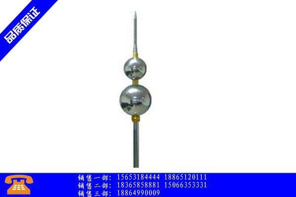 贵州避雷针企业产品运用时的禁忌