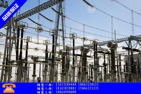德兴市变电站架构做工细致|德兴市变电站构架