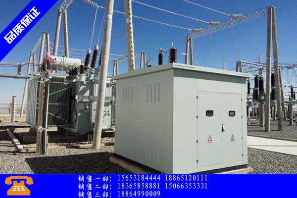 长沙县变电站结构欢迎来电