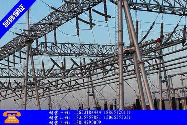 欽州市特高壓鐵塔制作産品的辨別方法