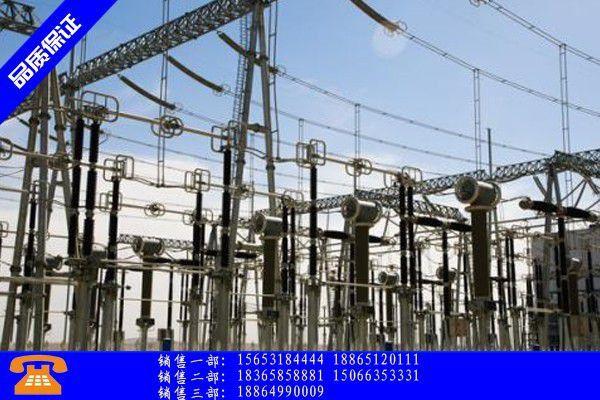 黔南布依族苗族自治州110KV升压站构架当前制造业应健康蓬勃发展