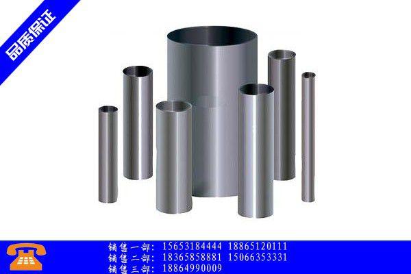 唐山路北区精轧管生产|唐山路北区精轧精密无缝管|唐山路北区精轧管生产价格多少