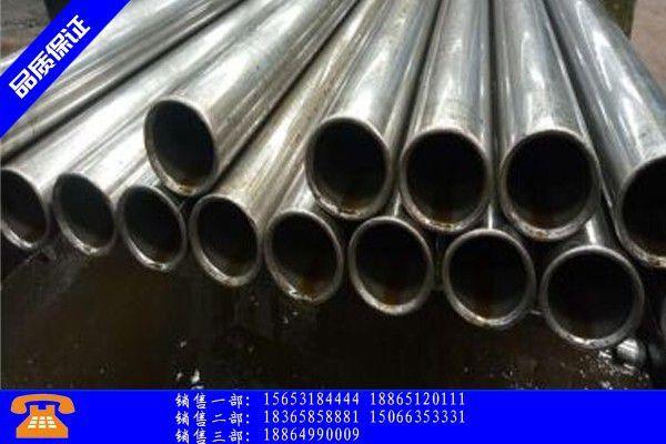 梧州精轧无缝钢管的标准体系