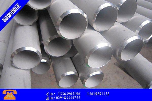 黔东南苗族侗族自治州不锈钢焊接风管价格暂稳下游需求依旧疲弱