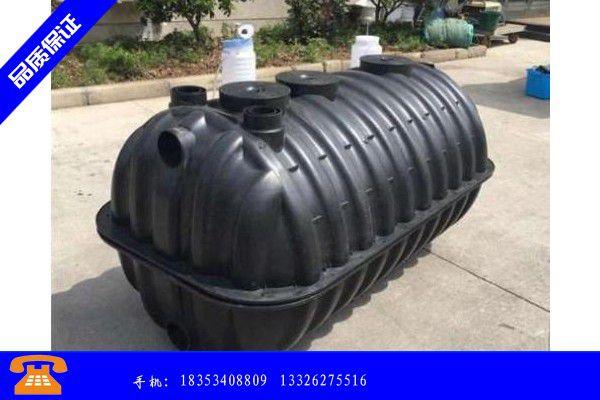 锦州市化粪池生产企业发展新机遇