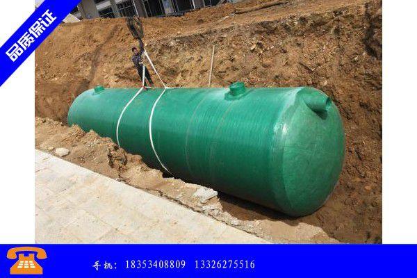 临沂兰陵县玻璃钢化粪池生产近年现状
