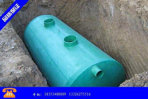 石家庄元氏县农村厕改化粪池专业市场开启淡季模式价格仍有下行空间
