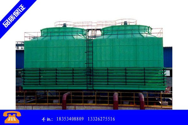 榆林吴堡县玻璃钢小型冷却塔值得信赖