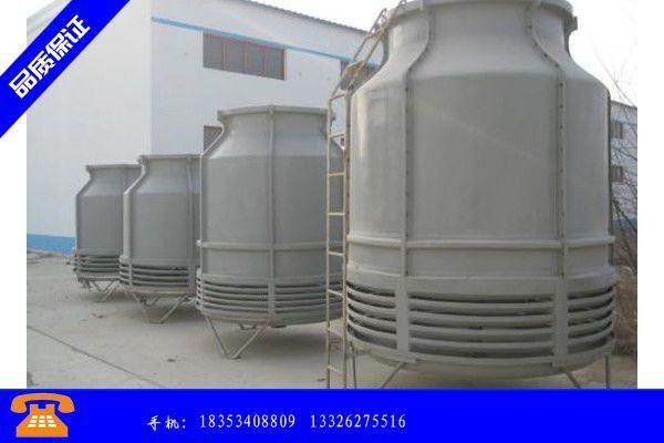 宜昌五峰土家族自治县北京玻璃钢冷却塔价格涨幅收窄出现回踩再度探升仍有希望