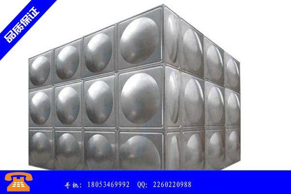 马鞍山市小型不锈钢水箱价格代理商