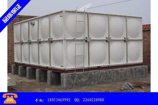 防城港市玻璃钢水箱报价综述