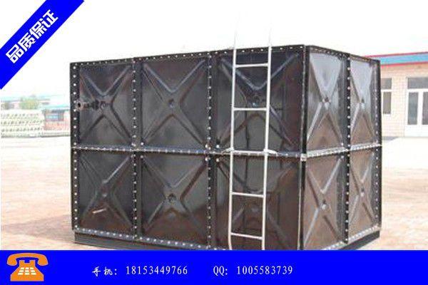 大同市热轧玻璃钢水箱型号简表报价综述|大同市玻璃钢水箱尺寸对照表