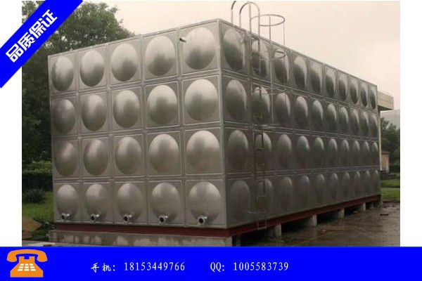 凌海市玻璃钢水箱美标壁厚标准供货|凌海市玻璃钢水箱美标尺寸表