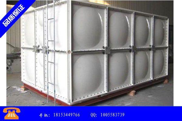 辽阳市玻璃钢水箱尺寸对照表全体员工