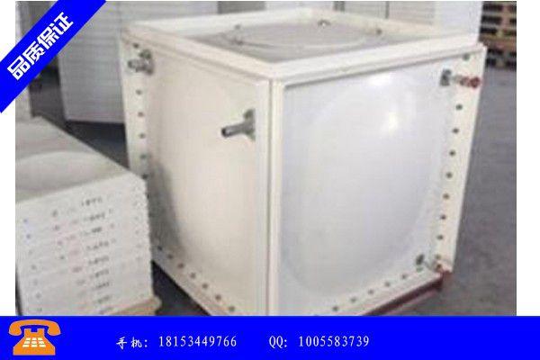 和田地区皮山县玻璃钢水箱报价市场风高浪急