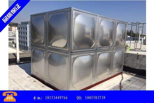 蚌埠玻璃钢水箱供应价格高位震荡明显萎缩