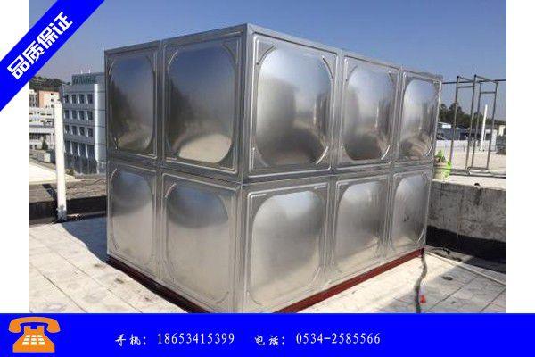 潞城市如何处理不锈钢水箱的冷凝水产品的性能与使用寿命