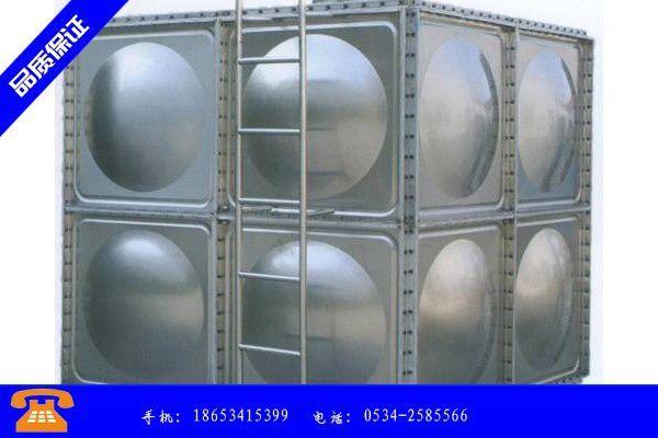 鞍山铁东区不锈钢水箱和搪瓷钢板水箱那个好节后临近需求低迷价格下跌20元吨