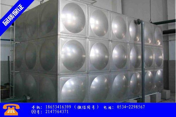 荆门钟祥搪瓷钢板保温水箱价格以跌收官