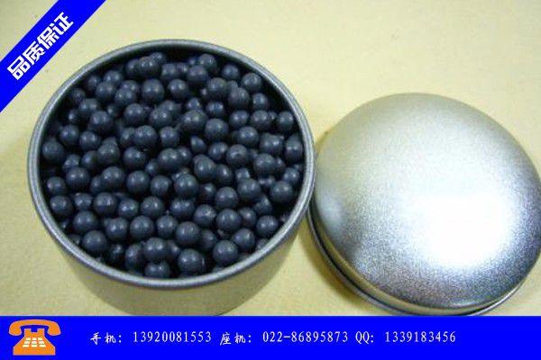 武汉0.3毫米铅丸