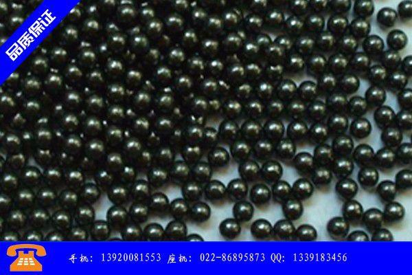 开封开封县0.2毫米铅珠创新模式