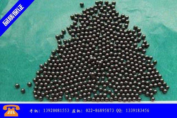 庆阳西峰区3mm铅粒品种齐全