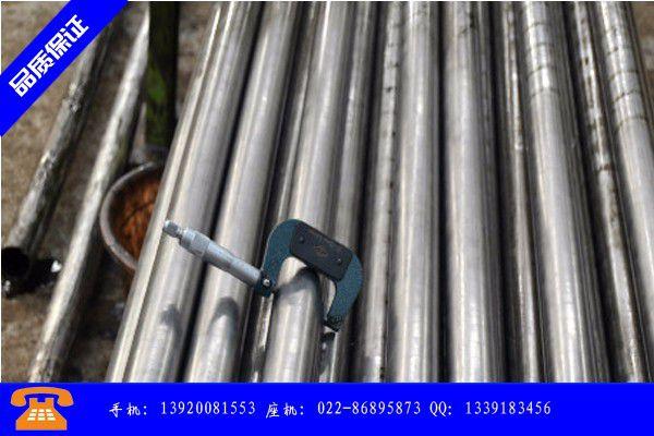 55*6精密钢管