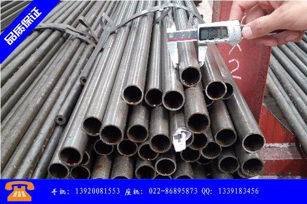 嘉興南湖區20號精密鋼管價格的基本特性有