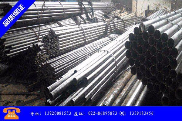 塔城地区40cr精密钢管价格行业亏损振荡寻底之路仍将延续