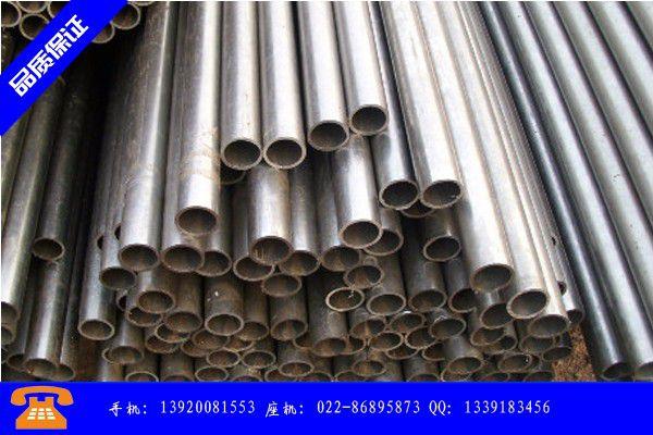 昌都地区芒康县140*5精密钢管内价格综合指数周下跌060