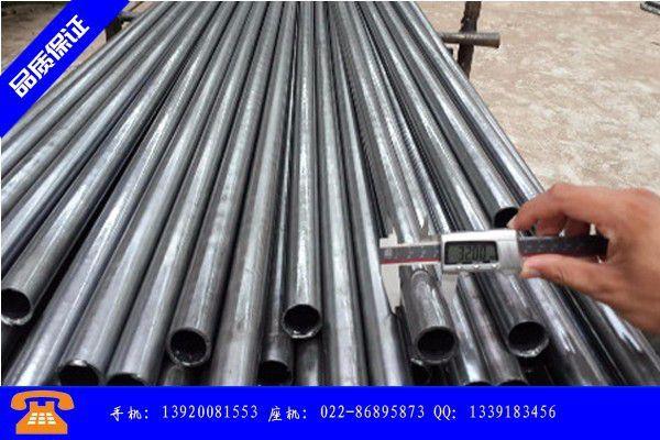 宣城140*16精密钢管专业市场低迷转型升级十分急迫