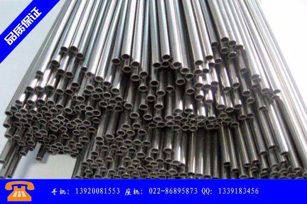 桂林20#75*5精密钢管的外观处理工作