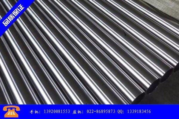 邢台无缝精密光亮管产业形态是什么