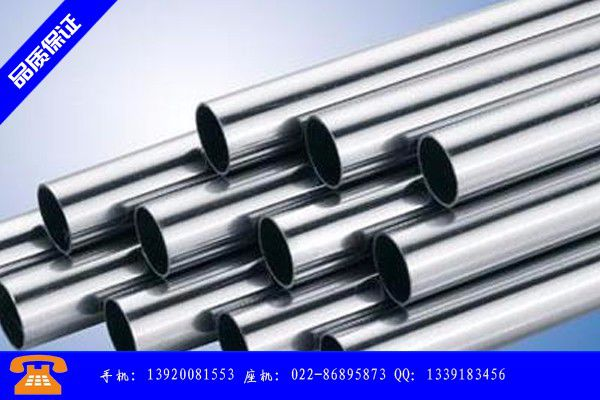简阳95*7精密钢管生产怎么选择