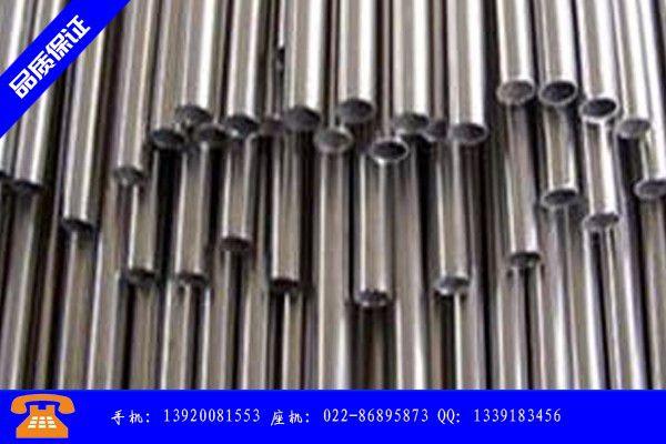 重庆巫山县90*12精密光亮管的生产步骤