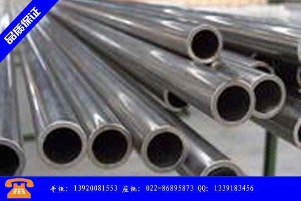 仁怀50*2精密钢管市场有哪些变化