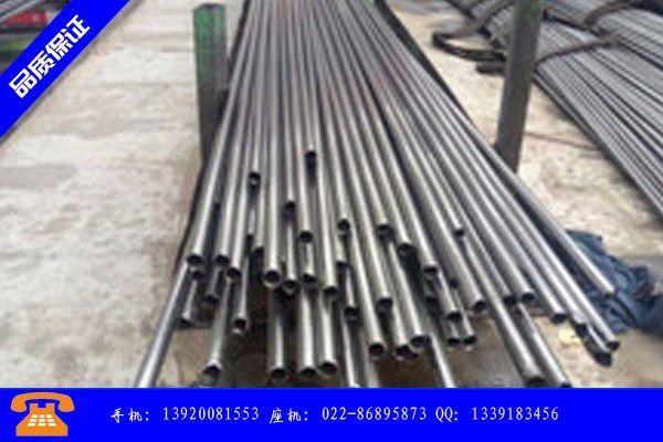 安顺45#42*2精密钢管产品大涨涨价潮再次开启