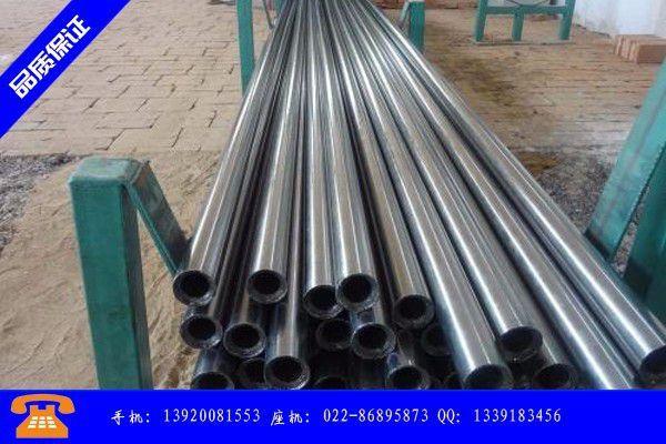 肇庆德庆县42crmo120*12精密无缝钢管系列产品使用特性