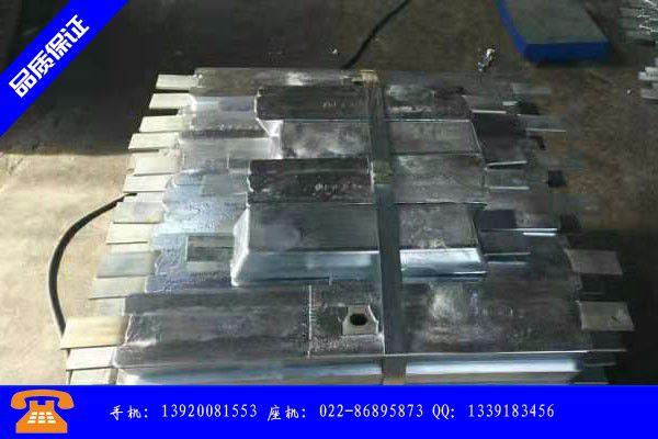 阳泉海水冷却系统用铝阳极在线咨询