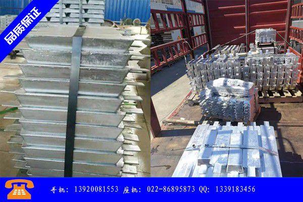 吉林400*100*35铝块行业发展契机