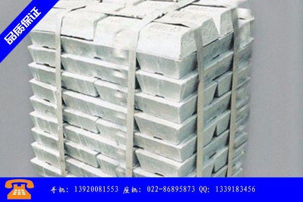 朝阳朝阳县11公斤高电位镁阳极4日场价格强势拉涨80元吨