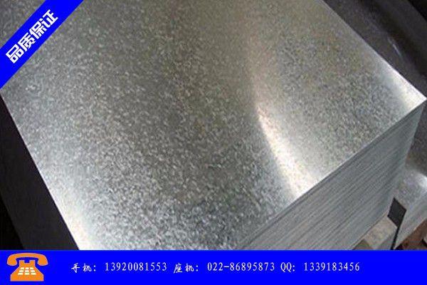 红河哈尼族彝族自治州cgcc镀锌板质量指标