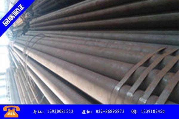 q345b60*4无缝钢管