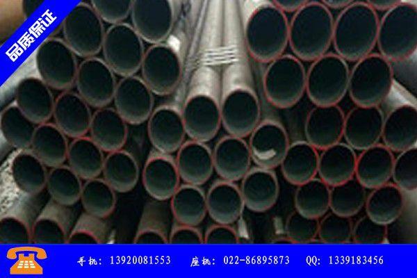 钦州浦北县45#133*12合金钢管的续涨阻力有哪些